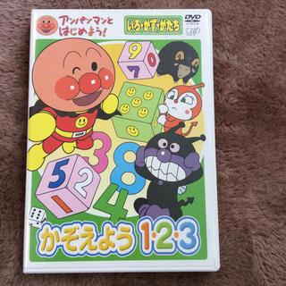 アンパンマン - アンパンマンとはじめよう!かぞえよう 1・2・3 DVD