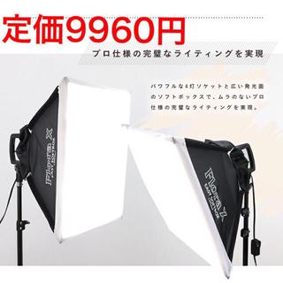 撮影用ライト  プロ仕様 ディフューザー付(ストロボ/照明)