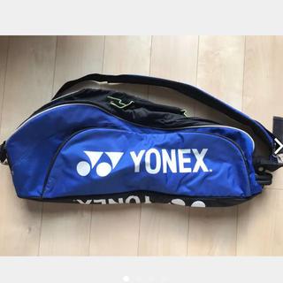 ヨネックス(YONEX)のYONEX ヨネックス ラケットバッグ(バッグ)