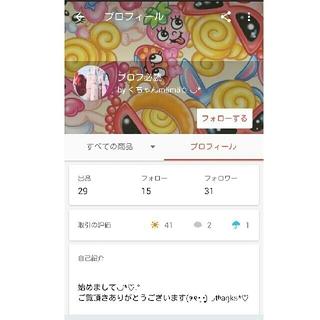 ヒステリックミニ(HYSTERIC MINI)のくちゃんmama様専用(シャツ/カットソー)