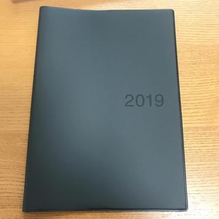ムジルシリョウヒン(MUJI (無印良品))のA5サイズ 手帳カバー 無印(カレンダー/スケジュール)