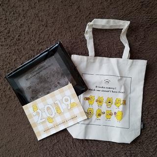 【新品】ノラネコぐんだんトートバック&カレンダー