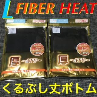しまむら - L☆黒×2★FIBER HEAT 厚〜ATU〜 くるぶし丈ボトム