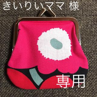 マリメッコ(marimekko)のマリメッコ marimekko コインケース 小銭入れ(コインケース)