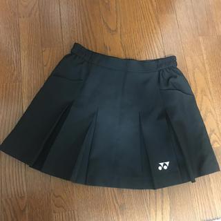 ヨネックス(YONEX)のYONEX スカート スコート(ウェア)