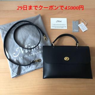 ヤエカ(YAECA)のMIMI hebe ブラック 新品 /62640(ショルダーバッグ)
