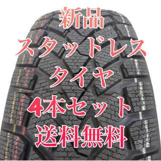 ☆195/65R15☆新品輸入スタッドレス☆4本セット☆ステップヴォクシーサイズ(タイヤ)