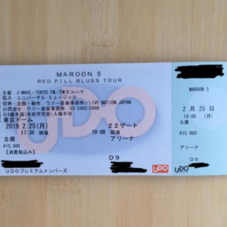 マルーン5 チケット Maroon5 連番2席(海外アーティスト)