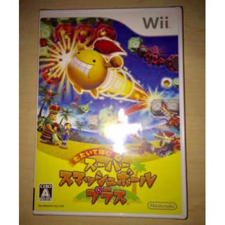 新品 スーパースマッシュボール プラス Wii ソフト(家庭用ゲームソフト)