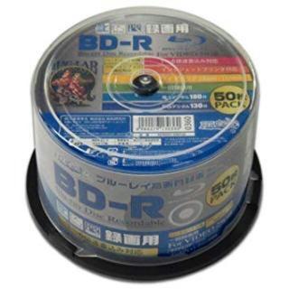 HIDISC 録画用 BD-R (DVDレコーダー)