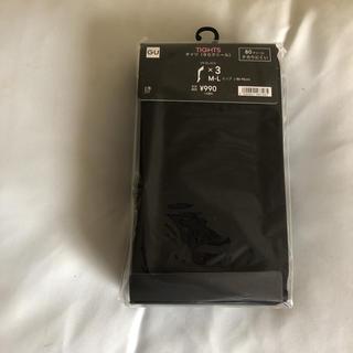 ジーユー(GU)の80デニール黒タイツ(タイツ/ストッキング)