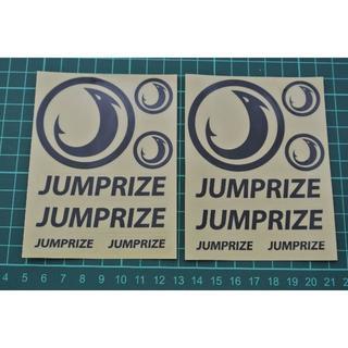 ダイワ(DAIWA)の非売品 ステッカー ジャンプライズ 2枚組(その他)