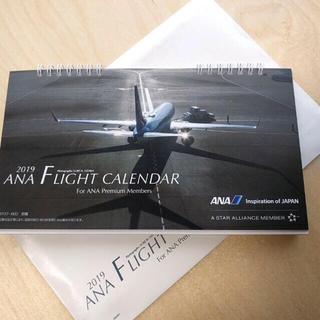 お値下げ!2019 飛行機 卓上カレンダー(航空機)