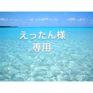 コミックスセット(BL)