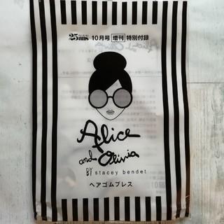 アリスアンドオリビア(Alice+Olivia)のAlice and Olivia ヘアゴムブレス 非売品 25ans付録(ブレスレット/バングル)