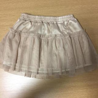 ジーユー(GU)のチュールスカート  110から120(スカート)
