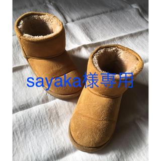 サニーランドスケープ(SunnyLandscape)のアプレレクール ボアブーツ 19cm(ブーツ)