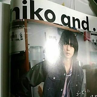 ニコアンド(niko and...)の色白で声が良い⤴😻イケメン祭り🎶 ✂切り抜き✂ 👖菅田将暉👖(男性タレント)
