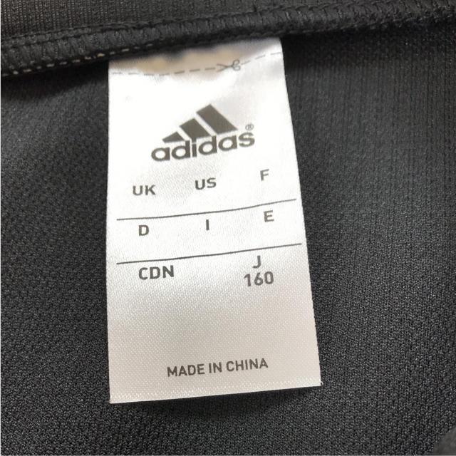 adidas(アディダス)の【美品】アディダス ジャージ メンズのトップス(ジャージ)の商品写真