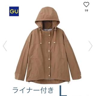 ジーユー(GU)のgu マウンテンパーカー レア(ブルゾン)