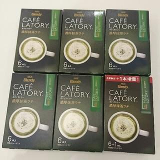 エイージーエフ(AGF)のaya様専用カフェラトリー 濃厚抹茶ラテ 37杯分(茶)