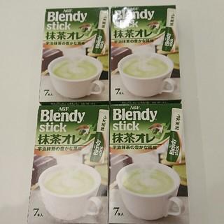 エイージーエフ(AGF)のブレンディスティック 抹茶オレ 28杯分(茶)
