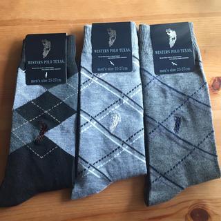 POLO メンズソックス 靴下セット 新品未使用 紳士靴下 ポロ(ソックス)