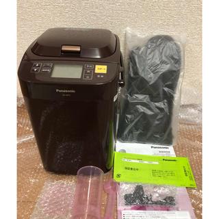 パナソニック(Panasonic)のパナソニック ホームベーカリー 1斤タイプ ブラウン SD-MT1-T(ホームベーカリー)