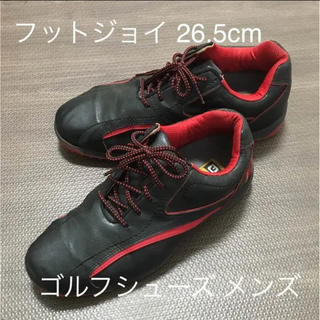 フットジョイ(FootJoy)のems様専用 ゴルフシューズ フットジョイ 26.5cm(シューズ)