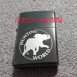ジッポー(ZIPPO)のかおり〜様 専用(タバコグッズ)