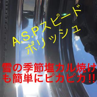 トラック バスの ホイールクリーナー あっという間にピッカピカ!!(トラック・バス用品)