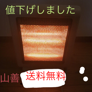 ヤマゼン(山善)のYAMAZEN速暖ハロゲンヒーターHD800(電気ヒーター)
