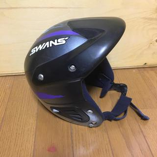 スワンズ(SWANS)の Furitaku様専用 スワンズ スキー用ヘルメット(その他)