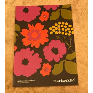 マリメッコ(marimekko)のmarimekko 2009年 A/W カタログ フィンランド(ファッション)