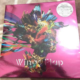 ラルクアンシエル(L'Arc~en~Ciel)のラルク 完全限定生産盤 Wing Flap 新品(ミュージック)