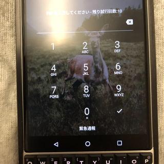 アンドロイド(ANDROID)のblackberry key2 64GB シルバー 国内版(スマートフォン本体)
