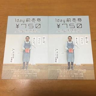 クリエーターズマーケット 名古屋 前売り券 2枚(その他)