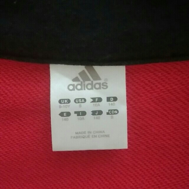 adidas(アディダス)のウィンターセール ¥1280⏩¥1100!  adidas    140センチ キッズ/ベビー/マタニティのキッズ服 女の子用(90cm~)(ジャケット/上着)の商品写真