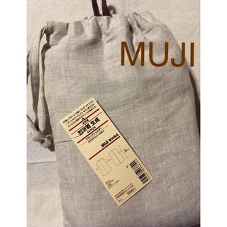 ムジルシリョウヒン(MUJI (無印良品))の無印 割烹着 生成(収納/キッチン雑貨)