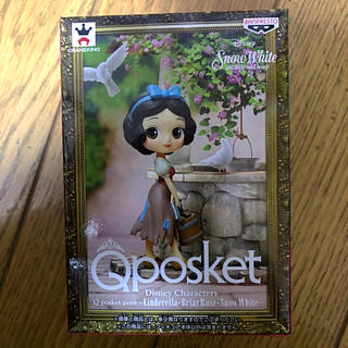 Qposket petit 白雪姫