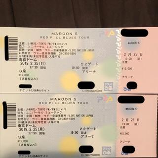 MAROON 5 マルーン5 2/25 東京ドーム 二枚連番●アリーナ席●送料込(海外アーティスト)
