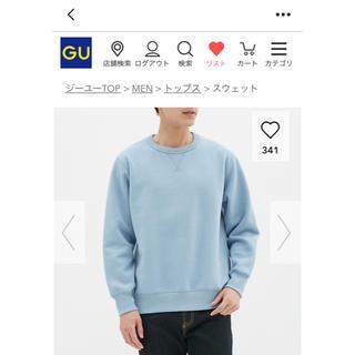 ジーユー(GU)のGU  スウェットシャツ(スウェット)