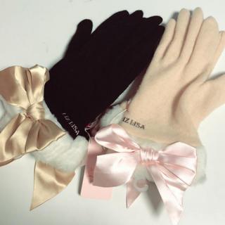 リズリサ(LIZ LISA)のリズリサ 手袋 2色セット(手袋)