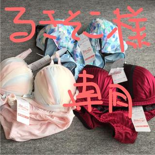 シマムラ(しまむら)のノンワイヤー ラクするブラ&ショーツ 3枚組(ブラ&ショーツセット)