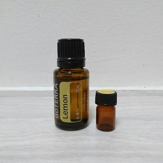 ドテラ 小分け レモン2ml(40滴) エッセンシャルオイル 携帯用