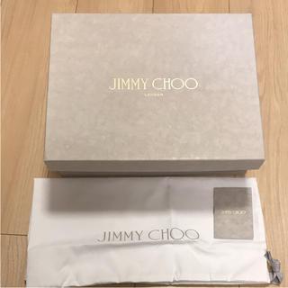 ジミーチュウ(JIMMY CHOO)のジミー チュウ Jimmy choo 靴箱 新品同様(その他)