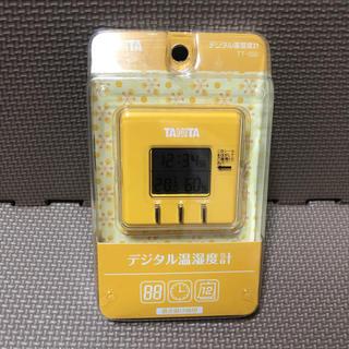 タニタ(TANITA)のHawk様専用 タニタ デジタル温湿度計 TT-550 イエロー(その他)