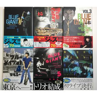 ショウガクカン(小学館)のBLUE GIANT 石塚真一 1巻〜6巻セット(青年漫画)