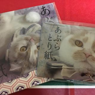 ねこ休み展 ホイちゃん あぶらとり紙2種(その他)