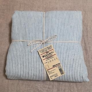ムジルシリョウヒン(MUJI (無印良品))の無印良品 麻平織 掛ふとんカバー セミダブル(シーツ/カバー)